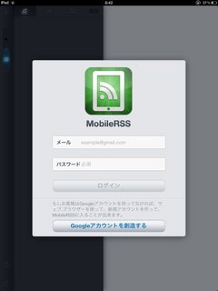 MobileRSS HD Free