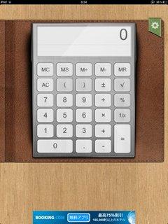 iPad用の電卓